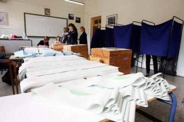 Εκλογές 2015: Διορισμοί δικαστικών αντιπροσώπων- Ανακοινώθηκαν από τον Άρειο Πάγο