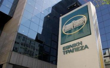 Διαγωνισμός Εθνικής Τραπεζας 2014: Θέματα και απαντήσεις από παλαιότερες εξετάσεις