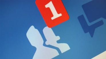 Τι αλλάζει τις επόμενες μέρες στο Facebook