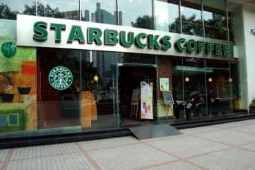 Οι ανοιχτές θέσεις εργασίας στα Starbucks