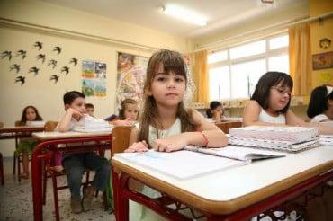 Δήμος Γλυφάδας: 40 υποτροφίες σε άπορα παιδιά