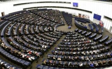 Υποτροφίες Schuman για πρακτική άσκηση στο Ευρωπαϊκό Κοινοβούλιο