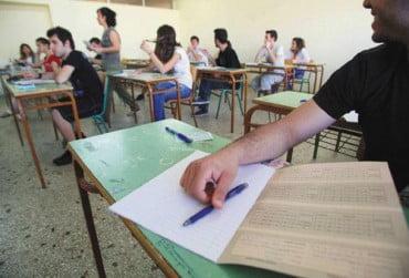 Πανελλαδικές 2014: Οδηγίες του υπουργείου για επίδειξη γραπτών δοκιμίων