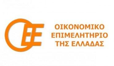 Να αλλάξουν οι ημερομηνίες των φορολογικών δηλώσεων ζητεί ο ΟΕΕ