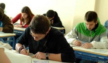 Πανελλήνιες 2017: Πρόγραμμα εξετάσεων υποψηφίων της κατηγορίας