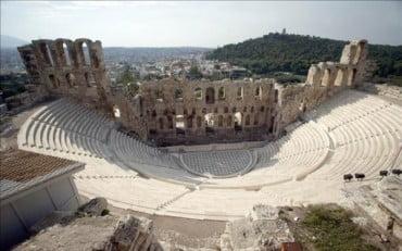 Δωρεάν 1.500 θέσεις για ανέργους στο Ηρώδειο