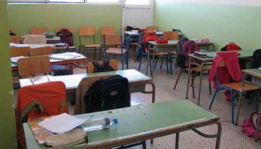 Καθιερώνεται «η τσάντα στο σχολείο»