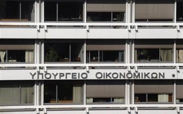 ΑΣΕΠ: Προσλήψεις Γραμματέων στο Υπουργείο Οικονομίας και Ανάπτυξης