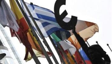 Προκήρυξη EPSO για 70 διοικητικούς υπαλλήλους στο Λουξεμβούργο