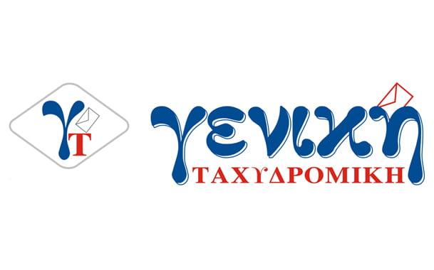 geniki_taxydromiki.jpg  Τεχνικός ηλεκτρονικών υπολογιστών & δικτύων (Αθήνα)