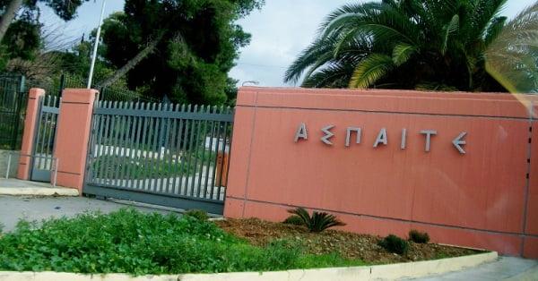 Aspaite1.jpg