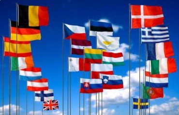 132 θέσεις σε δύο Διαγωνισμούς Ευρωπαϊκής Ένωσης