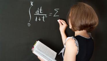 Ξεκίνησε η ανακοίνωση των 11.700 μόνιμων διορισμών στα σχολεια