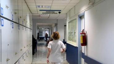 Στάση εργασίας από τους νοσοκομειακούς γιατρούς
