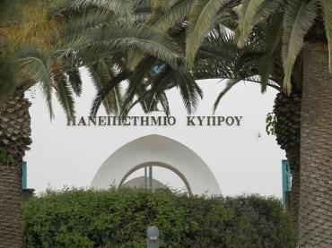 2 θέσεις εργασίας στο Πανεπιστήμιο Κύπρου