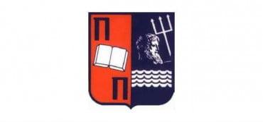Διήμερο συνέδριο για νησιωτικότητα και επιχειρείν στο Πανεπιστήμιο Πειραιά