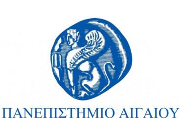 Επιμορφωτικά Προγράμματα στις Τεχνολογίες της Πληροφορίας και Επικοινωνίας από το Πανεπιστήμιο Αιγαίου