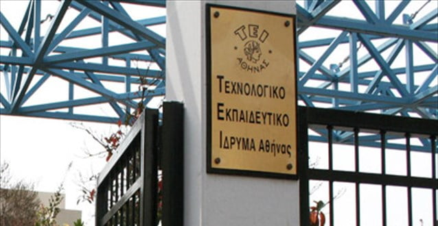 tei-athinas-anaballontai-oi-orkomosies-apofoiton-apo-1712-eos-2112.jpg
