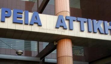 Δεν συμμετέχει η Περιφέρεια Αττικής στα προγράμματα κοινωφελούς εργασίας του ΟΑΕΔ