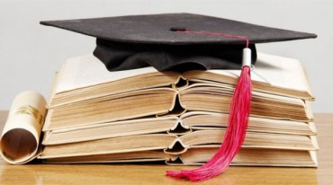 Έγκριση 3.685 υποτροφιών για προπτυχιακούς φοιτητές
