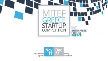Οι 25 startups που «πέρασαν» στον ημιτελικό του MITEF Greece