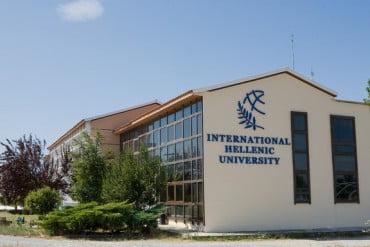 ΠΜΣ «Βιοοικονομία και Δίκαιο, Ρυθμιστικό Πλαίσιο και Διαχείριση» στο Διεθνές Πανεπιστήμιο