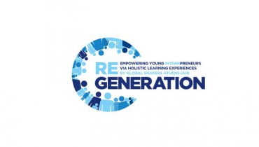 ReGeneration: Πρόγραμμα 6μηνης αμειβόμενης πρακτικής άσκησης