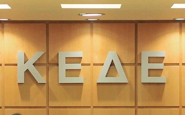kede_9.jpg