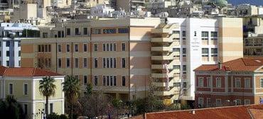 Νέα διεθνής διάκριση για τη Νομική Αθηνών