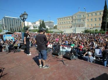 Kάλεσμα δήμου Αθηναίων για συμμετοχή καλλιτεχνών στο πρόγραμμα στήριξης πολιτισμού
