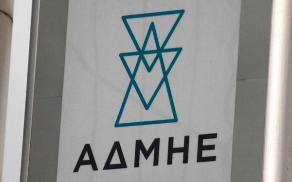 admiejpg-thumb-large.jpg