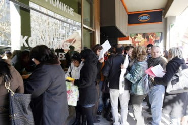 ΟΑΕΔ: Ανοιγουν 10.000 νέες θέσεις με συμβάσεις από 12 έως 24 μήνες
