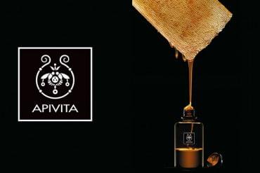 Θέση εργασίας στην APIVITA