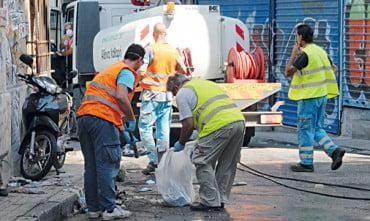Κορονοϊός: Αυτό είναι το έντυπο μετακίνησης των εργαζομένων του Δημοσίου