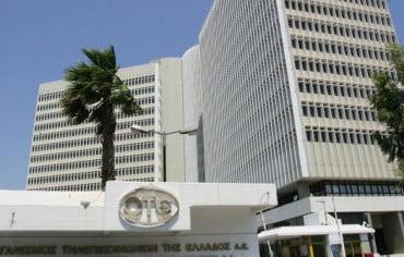 Yπεγράφη νέα Συλλογική Σύμβαση Εργασίας στον ΟΤΕ