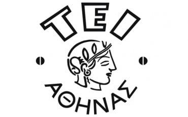 Μονιμοποιούνται οι ωρομίσθιοι εκπαιδευτικοί του ΤΕΙ Αθήνας