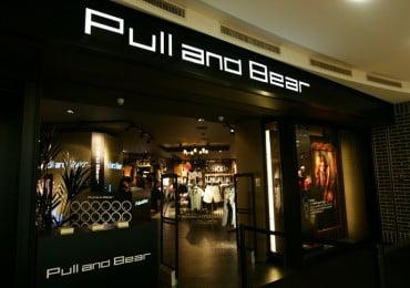 Θέσεις εργασίας στα καταστήματα Pull and Bear