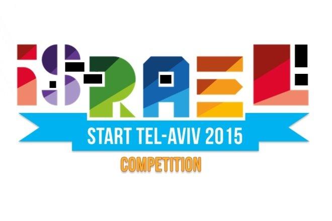 Διαγωνισμος start-up από την πρεσβεία του Ισραήλ στην Ελλάδα