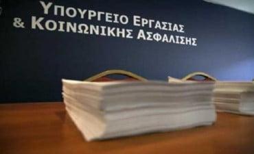 Υπουργείο Εργασίας: 70 εκατ. ευρώ για προνοιακές παροχές σε άτομα με αναπηρία