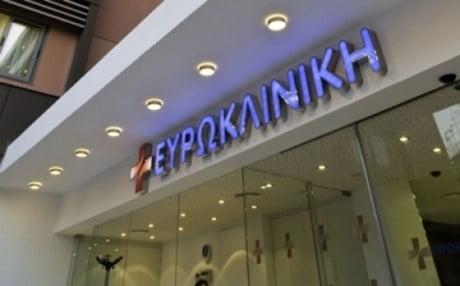 eurokliniki_b2.jpg