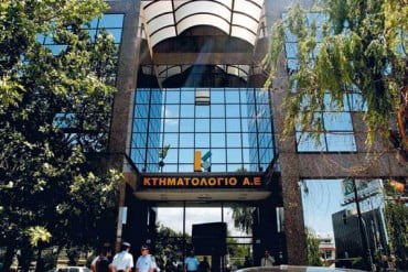 Στο Ελληνικό Δημόσιο περνούν ακίνητα που δε δηλώθηκαν στο Κτηματολόγιο
