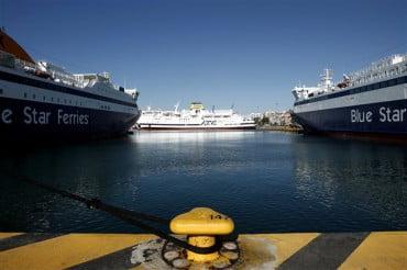 Blue Star Ferries: Έκπτωση 50% στα ακτοπλοϊκά από και προς την Κω