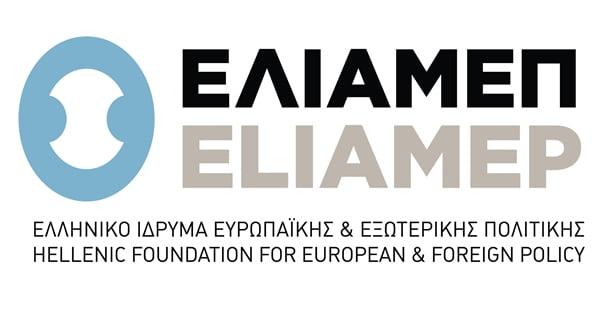 ELIAMEP-Logo_Emphasis-on-Logo.jpg