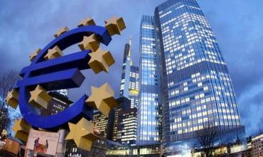 Πρακτική άσκηση στην Ευρωπαϊκή Κεντρική Τράπεζα