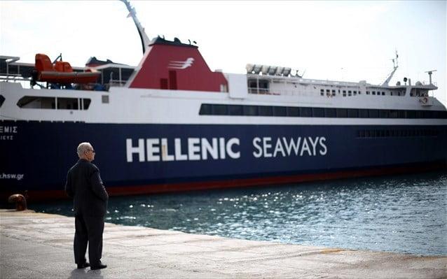 limani-peiraia-olp-apergia-hellenic-seaways.jpg