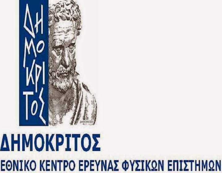 ΔΗΜΟΚΡΙΤΟΣ.jpg