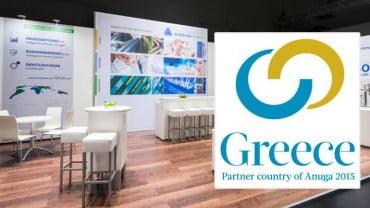 H Ελλάδα τιμώμενη χώρα στη μεγαλύτερη Διεθνή Έκθεση Τροφίμων στον κόσμο