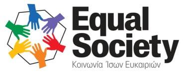 Σύμβουλος Εκπαίδευσης στη ΜΚΟ Equal Society
