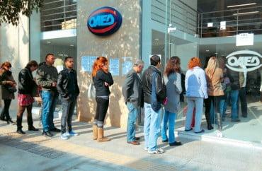Μία μέρα νωρίτερα η πληρωμή του επιδόματος ανεργίας