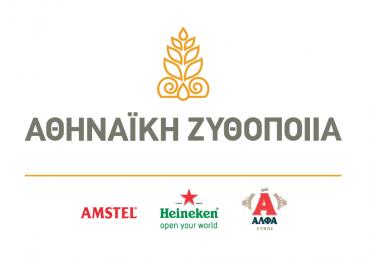 Εκπρόσωπος Πωλησεων στην Αθηναϊκη Ζυθοποιία ΑΕ